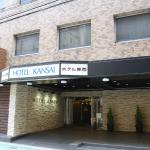 Photo of Hotel Kansai