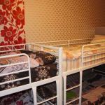 Foto de Fresh Hostel Arbat