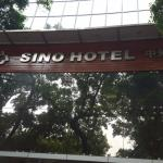 Photo of Sino Trade Center Hotel