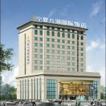 Photo of Nine Continental Hotel