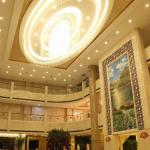 Photo de Xintian International Hotel