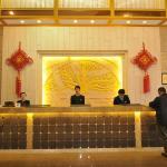 Photo of Zhaoqing International Hotel