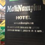 Mali Namphu Guest House Foto