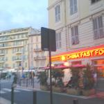 This is the restaurant at the corner of the street where Hotel Baccarat is located.