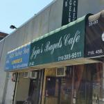 Juju's Bagel Cafe