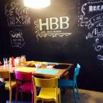 Photo of Hostel Brasil Boutique