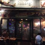 Photo of Robongi