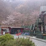 Gyeongju JY Pension Foto