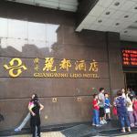 Foto di Guangyong Lido Hotel