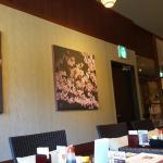 Photo of Sakura-an Kawaguchiko Hotel
