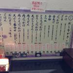 Wakaya Udon
