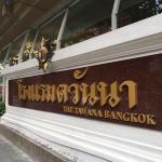 Bilde fra The Tawana Bangkok