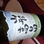 Photo de Tsukioka Hotel