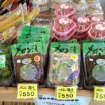 Michi-no-Eki Akabane Loco Station Photo