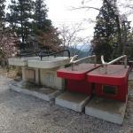 Foto de Tenryuji Temple