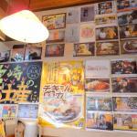 Foto de Curry Club Ruu