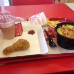 Tasty chicken rice