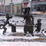 Monument To Characters Of Cartoon Troye Iz Prostokvashino