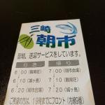Photo of Hotel Keikyu Aburatsubo Kanchoso