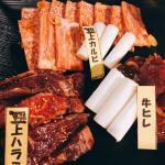 Photo of Kyogyuso Roppongi