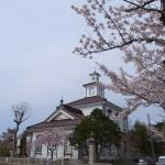 Former Nishitagawa-gun County Office Foto