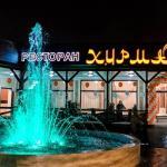 """ресторан """"Хурма"""" по адресу г. Краснодар, ул. Дальняя д. 2. Ресторан восточно-европейской кухни."""
