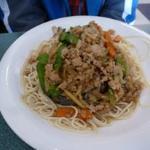 Kra Pow Spaghetti