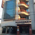 Foto de Hotel EJ