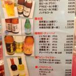 Photo of Hotel Welness Suzukaji