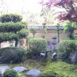 Photo of Kankaso