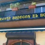 Bodegón Botero
