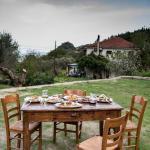 Ktima Skreka Traditional Greek Restaurant