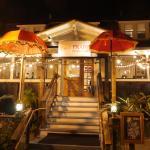 restaurant night look