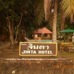 Photo de Jinta City Hotel