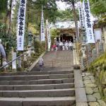 Tanigumisan Kegonji Temple Foto