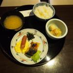 Foto de Hotel The Centre Utsunomiya