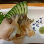 Photo of Miraku Sushi