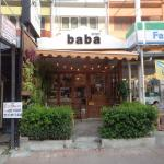 Baba Eating House