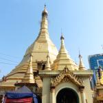 Sule Pagoda Foto