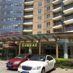 Crown Serviced Apartment Suzhou