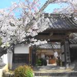 Shojiji Temple Photo
