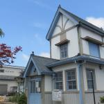 Former House of Otsuka Family Foto
