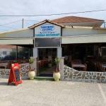Archipelagos Taverna - Restaurant