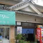 Guest House Tokyo Kagurazaka Foto