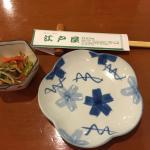 Foto di Edoya Japanese Restaurant Bangkok