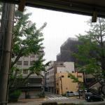 Foto de Hon-kan Heiwa-dai Hotel