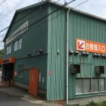 Takayamaseika