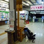 真夜中の吉野駅