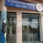صورة فوتوغرافية لـ Chez Kiki - Le Marché du Poisson