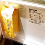 Foto de Hotel Resol Ikebukuro